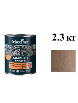 грунт-эмаль антикор 2,3кг Коричневая