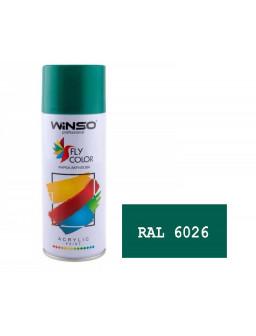 Краска акр. 450мл. Зеленый SPRAY (RAL6026)