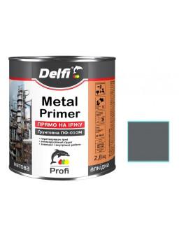 грунт по металлу ПФ-010М 2,8 кг серый