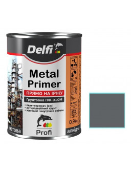 грунт по металлу ПФ-010М 0,9кг серый