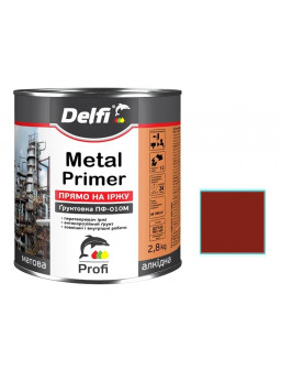 грунт по металлу ПФ-010М 2,8 кг красно-кор