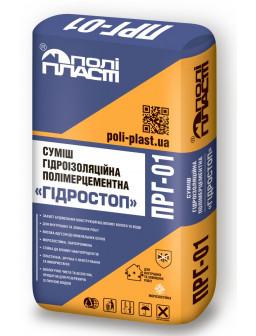 ПРГ 01 гидроизоляция 25кг