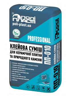 ПП 010 клей для плитки стандарт 25кг