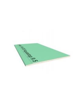 потолочный-влагостойкий гипсокартон 9,5мм * 1,2 * 2,5м ПЛАТО СИНИАТ