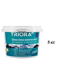 Шпаклевка влагостойкая Триора 5кг