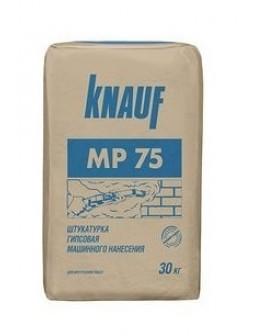 Кнауф МП 75  30кг