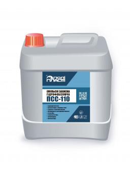 ПСС-110 эмульсия гидрофоб. 3л.