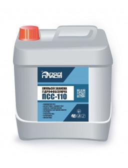 ПСС-110 эмульсия гидрофоб. 5л.