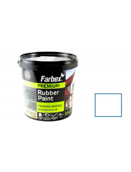 Краска резиновая белая 3,5кг.