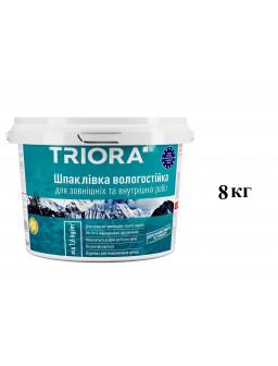 Шпаклевка влагостойкая Триора 8кг