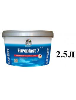 Дюфа евролатекс 2,5л полумат