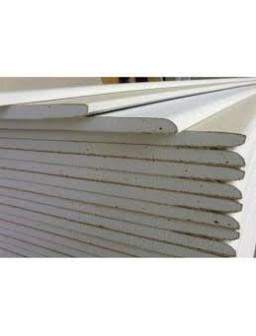 стеновой гипсокартон 12,5 мм * 1,2 * 2,5м Кнауф