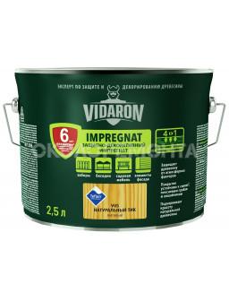 Видарон 2,5л импрегнат Натуральный ток V05