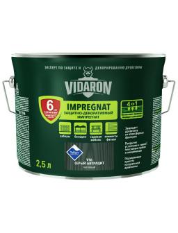 Видарон 2,5л импрегнат Серый антрацит V16